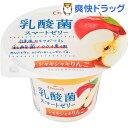 【訳あり】乳酸菌スマートゼリー シャキシャキりんご(190g*6コ入)【たらみ】