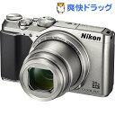 ニコンデジタルカメラ クールピクス A900 シルバー(1台)【クールピクス(COOLPIX)】【送料無料】