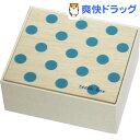ティースボックス 木 ドット ブルー(1コ入)[ベビー用品]【送料無料】
