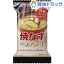 アマノフーズ いつものおみそ汁 焼なす(8g)【アマノフーズ】