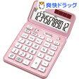 シャープ ナイスサイズタイプ電卓 ピンク系 EL-VN82-PX(1台)【シャープ】【送料無料】