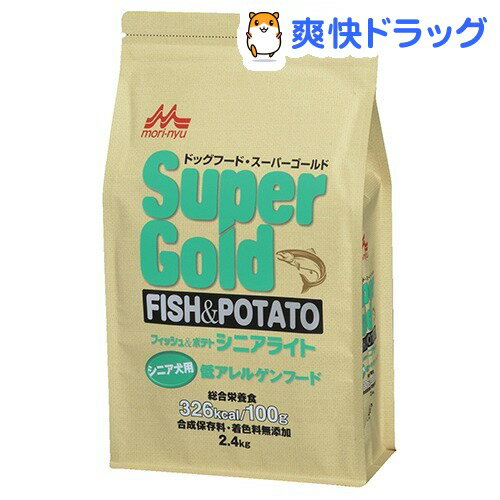 森乳 スーパーゴールド フィッシュ&ポテト シニアライト シニア犬用(2.4kg)【スーパーゴールド】【送料無料】