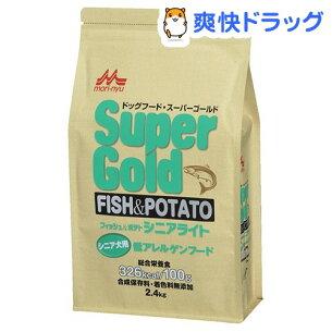スーパー ゴールド フィッシュ