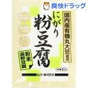 ムソー 有機大豆使用 にがり粉豆腐 21649(50g)