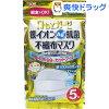 サンミリオン 口もとガーゼ 銀イオン抗菌不織布マスク こども用(5枚入)