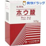 化学用ホウ酸(500g)[虫よけ 虫除け 殺虫剤]