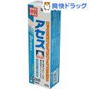 【第3類医薬品】アセス(160g)【アセス】