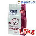 ドクターズケア 猫用 ストルバイトケア スターター(1.5kg)【ドクターズケア】[特別療法食]【送料無料】