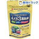 【訳あり】【アウトレット】オメガ3脂肪酸(62球)【ミナミヘルシーフーズ】