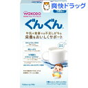 和光堂 フォローアップ ミルク ぐんぐん スティックパック(14g 10本入)【ぐんぐん】 粉ミルク