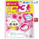 ボールド 洗濯洗剤 ジェルボール3D癒しのプレミアムブロッサムの香り 詰替 超ジャンボ(46個入 4袋セット)【ボールド】