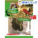 ヤマモリ タイクック グリーンカレーキット(125.8g*3袋セット)
