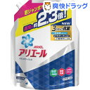 アリエール 洗濯洗剤 液体 イオンパワージェル 詰め替え 超ジャンボ(1.62kg)【sws01】【アリエール イオンパワージェル】