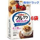 フルグラ 糖質25%オフ(600g*6コセット)【フルグラ】【送料無料】