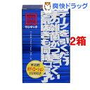 コンドーム/簡単装着ワンタッチ(5コ入*2コセット)
