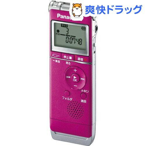 ICレコーダー ピンク RR-XS360-P(1台入)【送料無料】