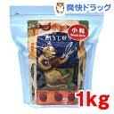 ロータス アダルト チキンレシピ 小粒(1kg)【ロータス】[ドッグフード ドライ]【送料無料】