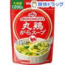 味の素 丸鶏がらスープ 袋(200g)