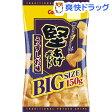 堅あげポテト ビッグサイズ うすしお(150g)[お菓子 お花見グッズ おやつ]
