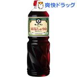 キッコーマン 減塩しょうゆ(1L)