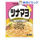 あえるパスタソース ツナマヨ(80g)【あえるパスタソース】