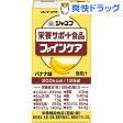 ジャネフ ファインケア栄養サポート飲料 バナナ風味(125mL)【ジャネフ】