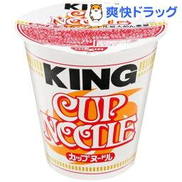カップヌードル キング(1コ入)【カップヌードル】[カップヌードルキング カップラーメン カップ麺]