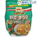 マ・マー 野菜入りサラダマカロニ(150g)【マ・マー】