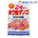 (殺虫剤)ホウ酸 ダンゴ 3gX24コ入★税込3150円以上で送料無料★