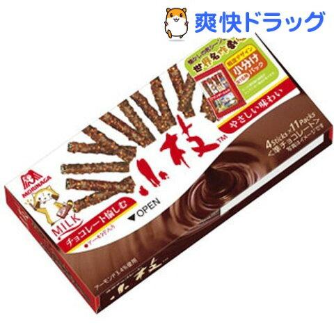 森永 小枝 ミルク(44本入)