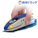 テコロジープラレール TP-06 E7系新幹線(1コ入)【プラレール】[おもちゃ] - 爽快ドラッグ