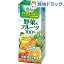 農協 野菜Days 野菜&フルーツ100%(200mL*18本入)