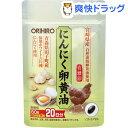 にんにく卵黄油フックタイプ(60粒入)【オリヒロ(サプリメント)】[にんにく卵黄 サプリ サプリメント]