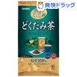 お徳用どくだみ茶(3g*60包入)[どくだみ茶 お茶]