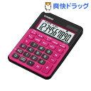 カシオ 電卓 ベリーピンク MW-C12A-BR(1台)