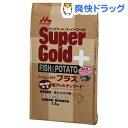 スーパーゴールド フィッシュ&ポテトプラス 関節ケア用(7.5kg)【スーパーゴールド】【送料無料】