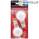 ミニクリプトン電球 ホワイト E17 35mm径 60形 LDS100V54W・W・K/2P(2コ入)[白熱電球]