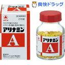 アリナミンA(270錠入)
