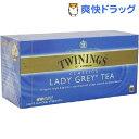 トワイニング 紅茶 レディーグレイ(2g*25コ入)【トワイニング(TWININGS)】[紅茶 レディグレイ]