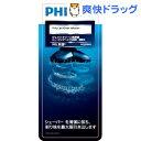 フィリップス ジェットクリーン洗浄液 HQ200/61(1コ入)【フィリップス(PHILIPS)】