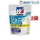 ウイダー ジュニアプロテイン ヨーグルトドリンク味(200g*2コセット)【ウイダー(Weider)】
