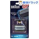 ブラウン 網刃・内刃コンビパック F/C30B(1コ入)【PGS-BM23】【ブラウン(Braun)】【送料無料】