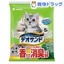 猫砂 デオサンド オシッコのあとに香りで消臭する砂 ナチュラルグリーンの香り(5L)[猫砂 ねこ砂 ネコ砂 鉱物 ペット用品]