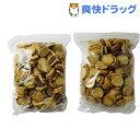 豆乳おからゼロクッキー 10種ハードタイプ(500g*2袋入)【豆乳おからクッキー】[お菓子 おやつ]【送料無料】