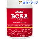 DNS BCAA(200g)【DNS(ディーエヌエス)】【送料無料】