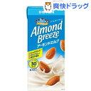 【訳あり】ブルーダイヤモンド アーモンドブリーズ 砂糖不使用(1L×6本入)【ブルーダイヤモンド】