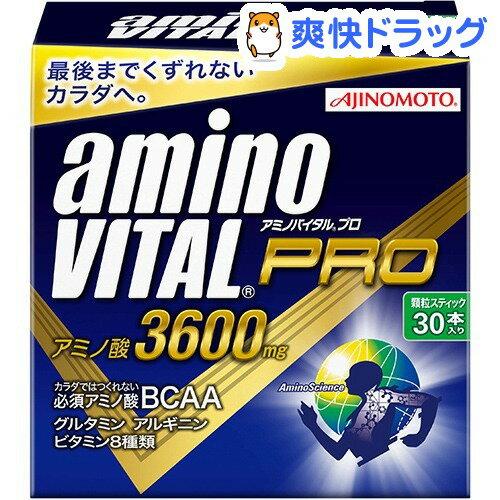 アミノバイタル プロ - 30本入
