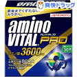 【4本増量中】アミノバイタル プロ(30本入)【アミノバイタル(AMINO VITAL)】[アミノ酸サプリ アミノバイタルプロ 3600 アミノ酸]【送料無料】