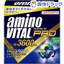 アミノバイタル プロ(30本入)【アミノバイタル(AMINO VITAL)】[アミノ酸サプリ アミノバイタルプロ 3600 アミノ酸]【送料無料】