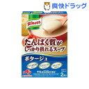 クノール たんぱく質がしっかり摂れるスープ ポタージュ(2袋...